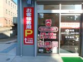 コインランドリー スコール2号店