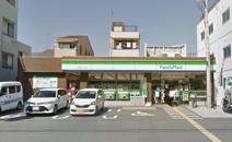 ファミリーマート東田辺三丁目店