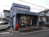 和泉内田郵便局