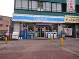 ローソン 堺北安井町店