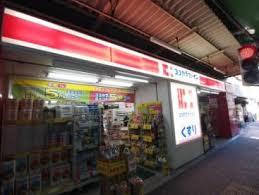 セイジョー 大久保駅前店の画像1