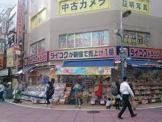 ダイコクドラッグ 新宿南口店