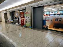 生活彩家 新宿パークタワー店の画像1