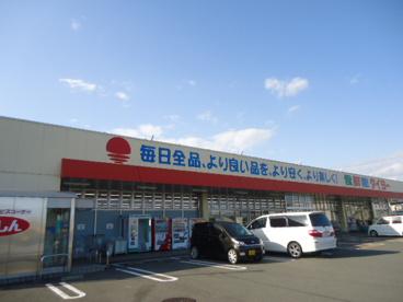 食鮮館タイヨー 稲荷店の画像1