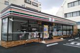 セブン-イレブン 大田区千鳥町駅前店