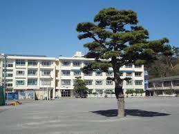 藤沢市立片瀬小学校の画像1