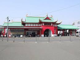片瀬江ノ島駅の画像1