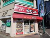 Sガスト 金町店
