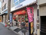 キッチンオリジン 金町駅前店