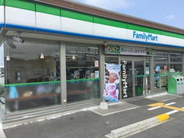 ファミリーマート 貝塚東山店の画像1