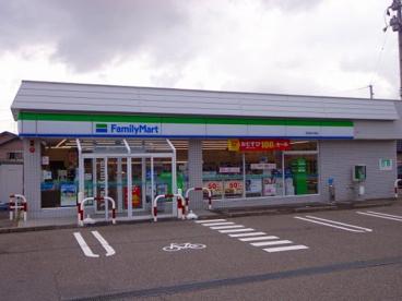 ファミリーマート坂井東店の画像1
