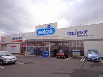 ウエルシア寺尾店