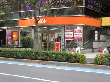 au瑞江駅前の画像1
