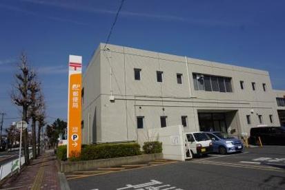 天理郵便局の画像1