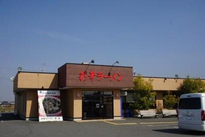 彩華ラーメン本店の画像1