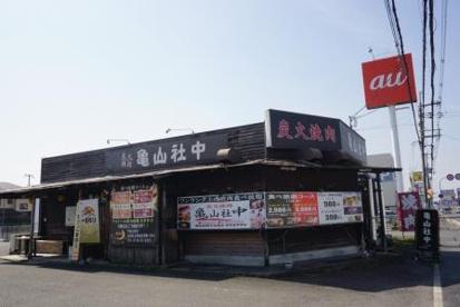 炭火焼肉 亀山社中 天理店の画像1
