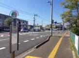 中比島バス停