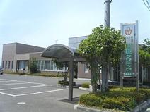尾島クリニック