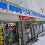 ローソン 札幌南7条西店