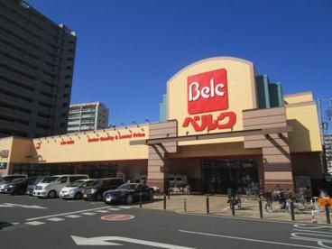 ベルク 浦和根岸店の画像1