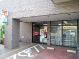 川崎木月郵便局