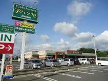 アバンセ藪塚店
