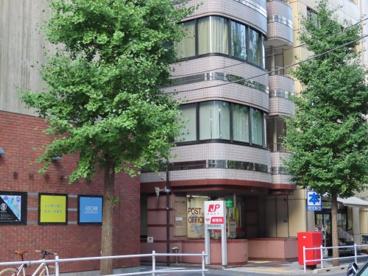 新橋四郵便局の画像1