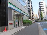ファミリーマート 新橋五丁目店