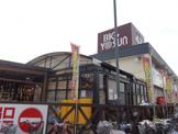 BIG YOSUN(ビッグヨーサン) 町田小山店
