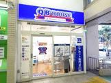 QB HOUSE(QBハウス) 京王リトナード永福町店