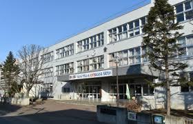 元町北小学校の画像1