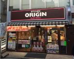 キッチンオリジン 八幡山店
