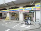 ミニストップ 南荻窪3丁目店