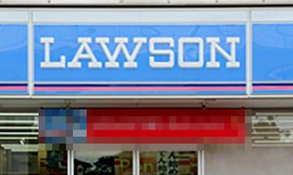 ローソン 広島愛宕町店の画像1