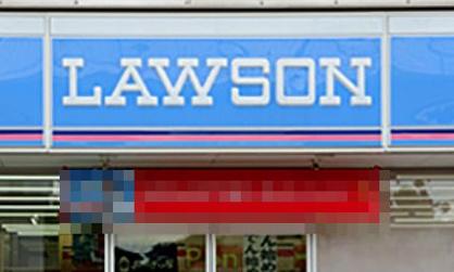 ローソン 広島テレビ店の画像1