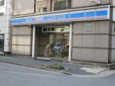 ローソン 新橋五丁目店