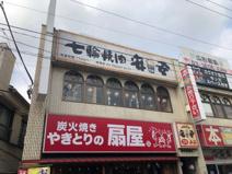 七輪焼肉安安綾瀬店