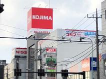 コジマ×ビックカメラ 足立加平店