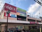 BeLX(ベルクス)足立加平店