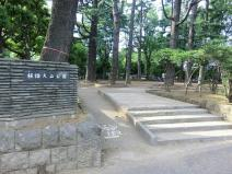 板橋大山公園