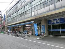 ビック・エー板橋大山店