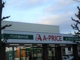 A−プライス川口前川店