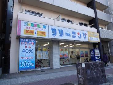 フタバクリーニング都島店の画像1
