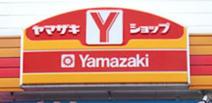Yショップ 巴屋阿賀北店