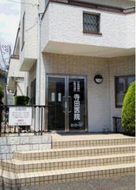 寺田医院の画像1