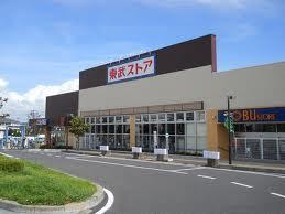東武ストア逆井店の画像1