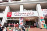Olympic(オリンピック) 中野弥生町店
