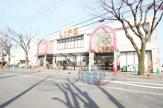 ライフ 男山店