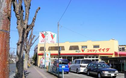 コモディイイダ/築地店の画像1