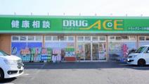 ドラッグエース/中福岡店